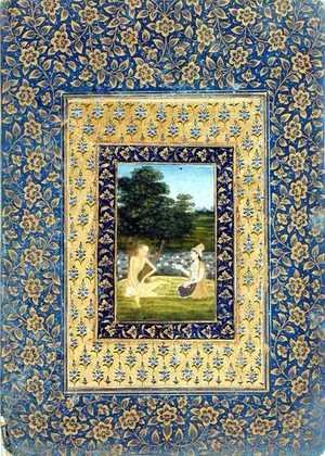 Layla Reading to Majnun, who sits under a tree by a lotus pool, Delhi, c.1720-40