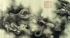 Medieval & Gothic Art painting reproductions: Nine Dragons, Southern Song dynasty, found in China, 1244 (4)