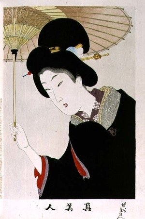 1973-22c Shin Bijin (True Beauties) depicting a woman with a parasol, from a series of 36, modelled on an earlier series