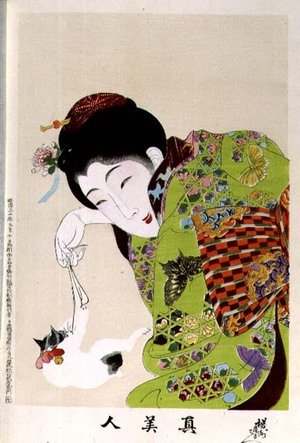 1973-22c Shin Bijin (True Beauties) depicting a woman playing with a kitten, from a series of 36, modelled on an earlier series
