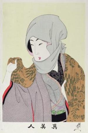 1973-22c Shin Bijin (True Beauties) depicting a woman with a headscarf, from a series of 36, modelled on an earlier series