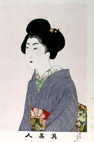 1973-22c Shin Bijin (True Beauties) depicting a seated woman, from a series of 36, modelled on an earlier series