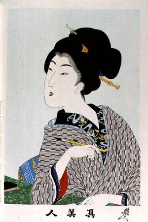1973-22c Shin Bijin (True Beauties) depicting a woman holding a paintbrush, from a series of 36, modelled on an earlier series