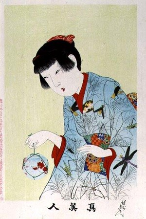 1973-22c Shin Bijin (True Beauties) depicting a woman holding a goldfish bowl, from a series of 36, modelled on an earlier series