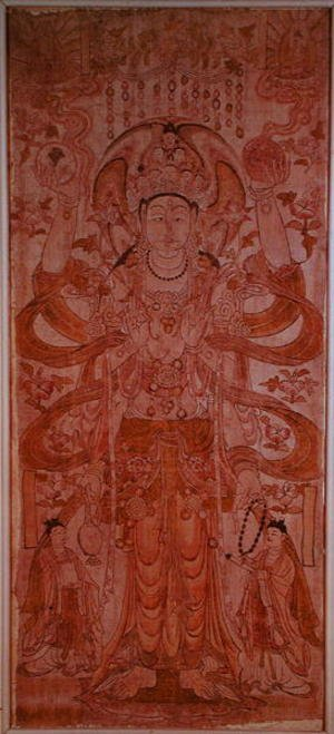 Famous paintings of Buddhism: Avalokiteshvara with nine heads and six arms, from Dunhuang, Gansu Province, Tang Dynasty (618-907)