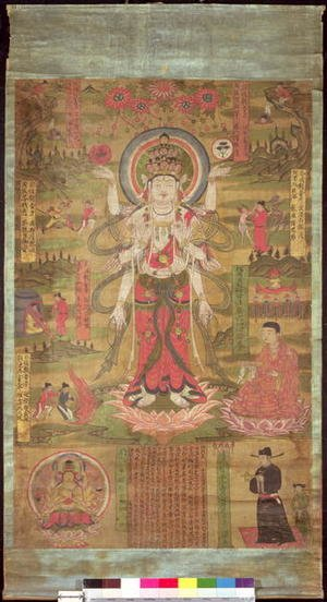 Famous paintings of Buddhism: Banner representing the eleven-headed Guanyin standing in a landscape, Northern Sung period, 985