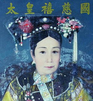 Reproduction oil paintings - Anonymous Artist - Portrait of the Empress Dowager Cixi (1835-1908)