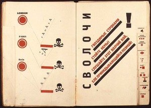 Constructivism painting reproductions: Skull and crossbones spread from `For Reading Out Loud`, 1923