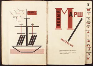 Constructivism painting reproductions: Boat spread from `For Reading Out Loud`