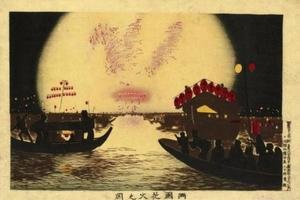 Famous paintings of Fireworks: Fireworks over Sumida River at Ryogoku (Ryogoku Hanabi no zu)