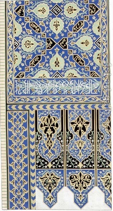 Ornament from a porch in Tabriz, Iran, from Descriptions of Armenia, Persia and Mesopotamia, engraved by H. Roux, pub. 1842 by (after) Texier, Charles Felix Marie - Reproduction Oil Painting