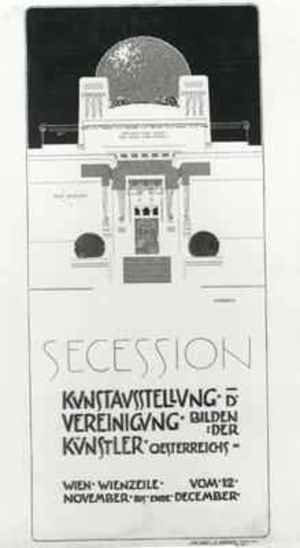 Joseph Maria Olbrich reproductions - Poster advertising Secession Exhibition of Austrian Artists 1898