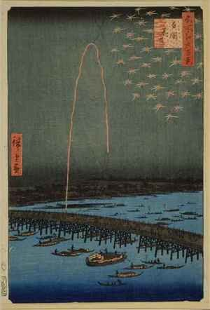 Famous paintings of Fireworks: Fireworks at Ryogoku from the series One Hundred Famous Views of Edo 2