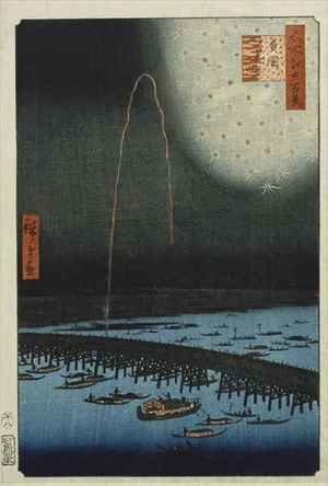 Famous paintings of Fireworks: Fireworks at Ryogoku from the series One Hundred Famous Views of Edo 3