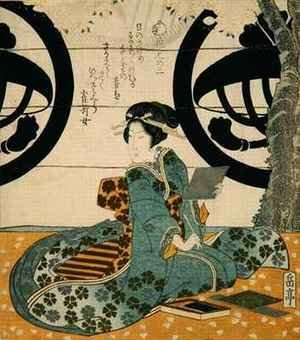 Reproduction oil paintings - Gakutei Harunobu - Beauty Viewing Flowers
