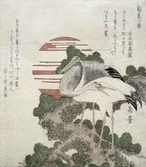 Reproduction oil paintings - Gakutei Harunobu - Crane Tsuru from the series 2 designs of Cranes and Turtles