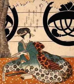 Reproduction oil paintings - Gakutei Harunobu - Beauty Viewing Flowers 4