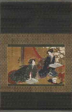 Reproduction oil paintings - Gakutei Harunobu - Two geisha reading from a book