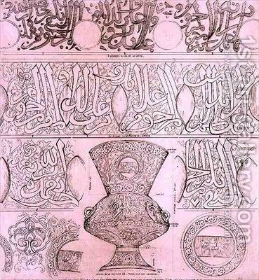 Design for a mosque lamp by A. Collinot - Reproduction Oil Painting