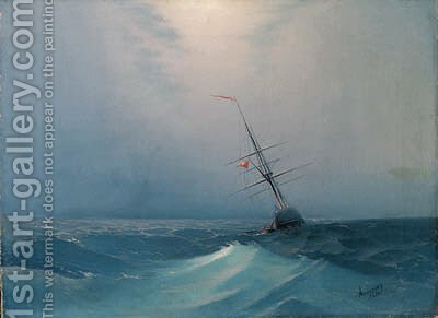 Night a blue Wave by Ivan Konstantinovich Aivazovsky - Reproduction Oil Painting
