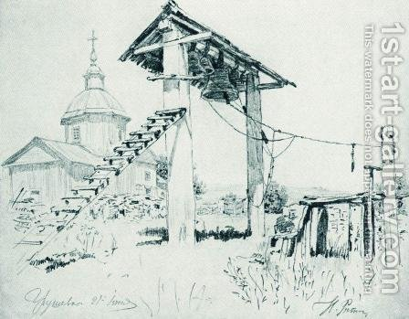 Church and bell tower in Chuguyev by Ilya Efimovich Efimovich Repin - Reproduction Oil Painting