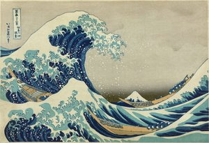 Famous paintings of Nautical: Mount Fuji Seen Below a Wave at Kanagawa