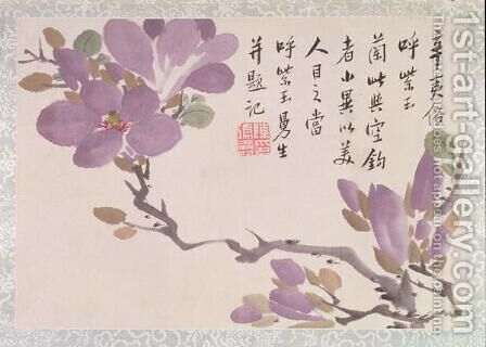Blossoms, one of twelve leaves inscribed with a poem from an Album of Fruit and Flowers by Hongshou Chen - Reproduction Oil Painting