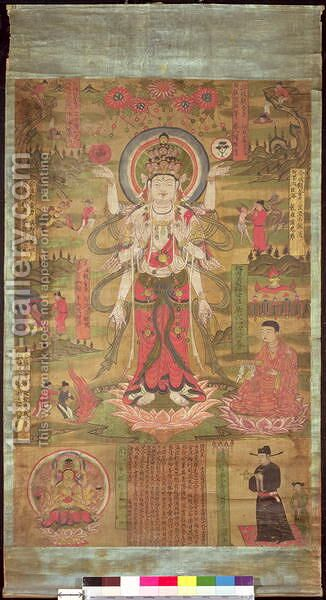 Banner representing the eleven-headed Guanyin standing in a landscape, Northern Sung period, 985 by Anonymous Artist - Reproduction Oil Painting