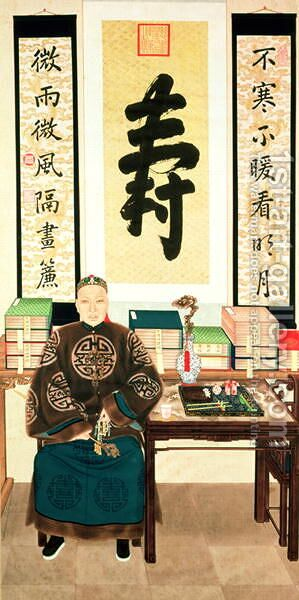 Portrait of Li-Lieu Ying, Empress Tzu-Hsi's Great Eunuch by Anonymous Artist - Reproduction Oil Painting