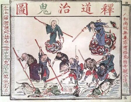 The Gods Encouraging the People to Kill Pigs and Goats (Christians and their disciples) page from a series of podular propaganda against the foreigners, China, 1890 by Anonymous Artist - Reproduction Oil Painting