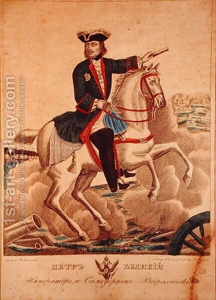 Tsar Peter the Great on the Battlefield, 1845 by Anonymous Artist - Reproduction Oil Painting