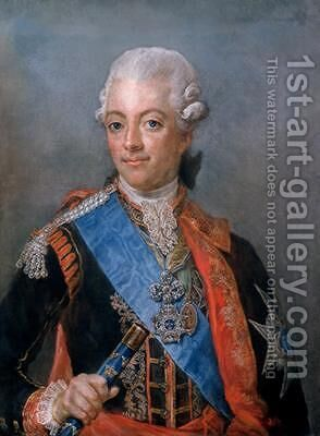King Gustav III 1746-92 of Sweden by Gustav Lundberg - Reproduction Oil Painting