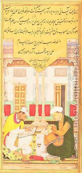Scribe and Painter at Work from the Hadiqat Al Haqiqat The Garden of Truth by Jaganath - Reproduction Oil Painting