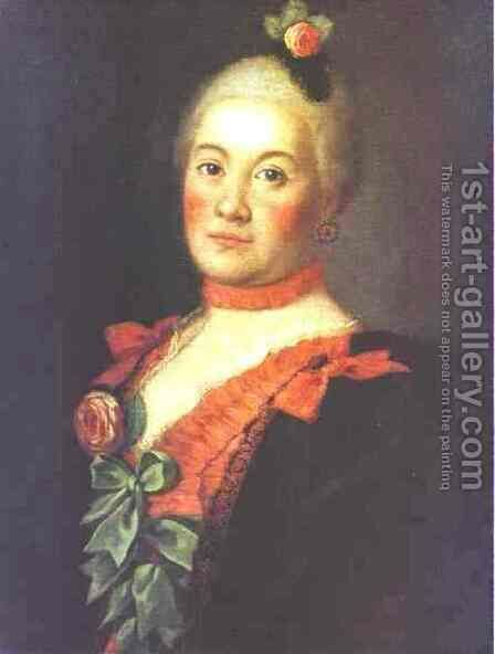 Portrait Of Princess T A Trubetzkaya 1761 by Aleksei Antropov - Reproduction Oil Painting