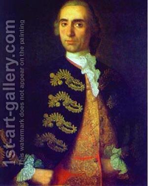 Portrait Of In Kotzarev 1759 by Ivan Vishnyakov - Reproduction Oil Painting