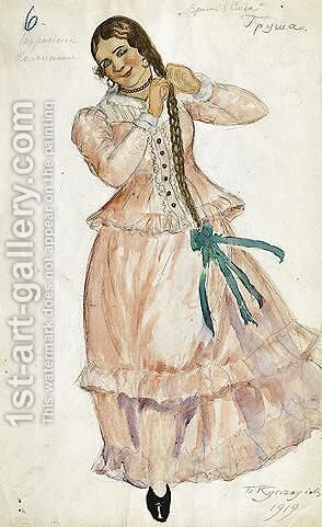 Costume Design For Grusha As A Dancing Maiden by Boris Kustodiev - Reproduction Oil Painting