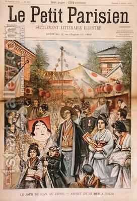 New Year's Day in Tokyo by (after) Bigot, Georges Ferdinand - Reproduction Oil Painting
