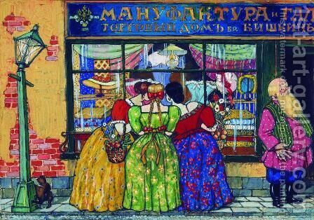 Near showcase by Boris Kustodiev - Reproduction Oil Painting