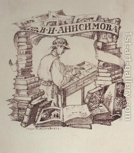 Exlibris V.I. Anisimov by Boris Kustodiev - Reproduction Oil Painting