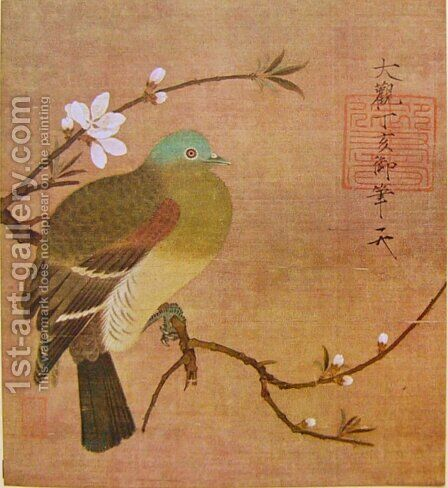 Pigeon on a Peach Branch by Huizong Emperor - Reproduction Oil Painting