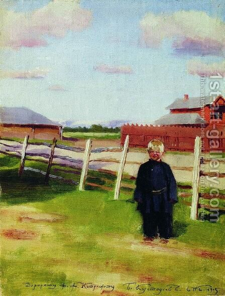 The boy at the fence by Boris Kustodiev - Reproduction Oil Painting