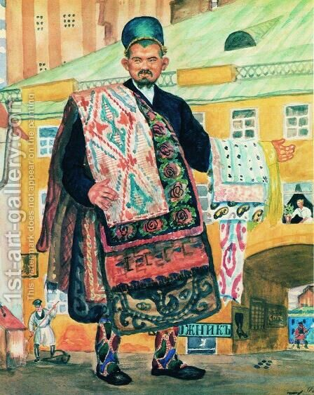 Carpet Seller (Tatar) by Boris Kustodiev - Reproduction Oil Painting